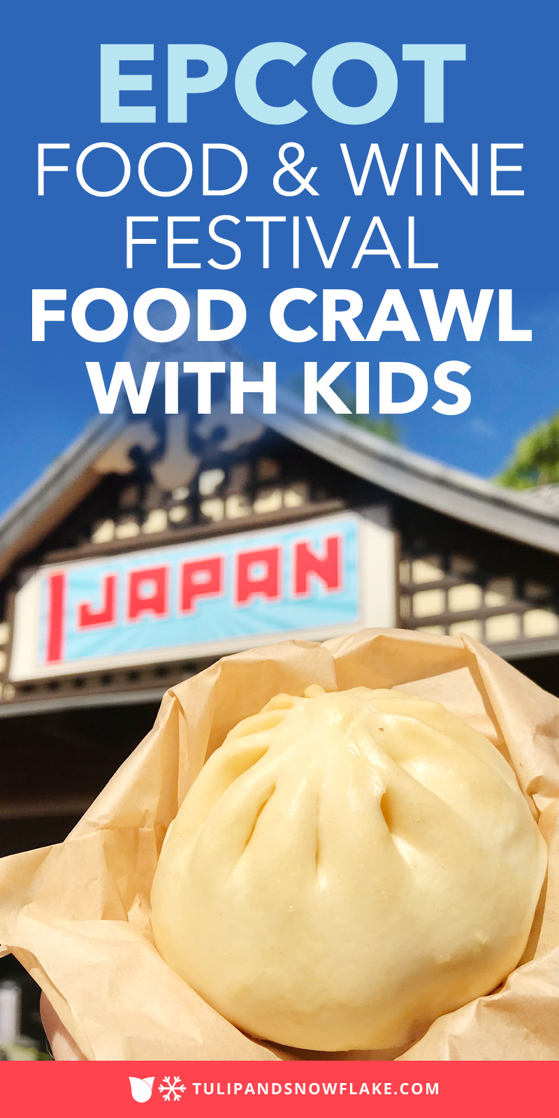 Epcot Food and Wine Festival Food Crawl with Kids